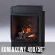 wklad-400-56-3